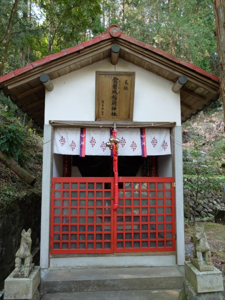 常磐城(ときわぎ)稲荷神社_1