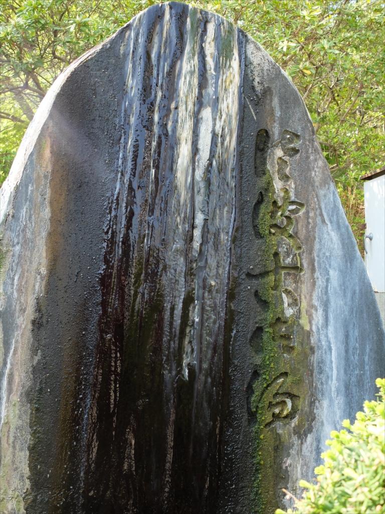 鳥居脇の石碑_2