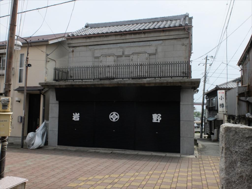 岩野薬局倉庫