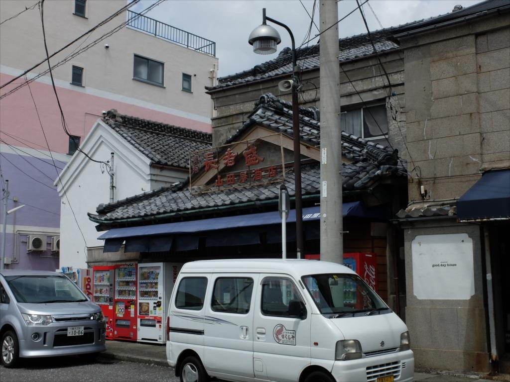 『山田屋酒店』と隣接する『シェアスペースKULA』_5