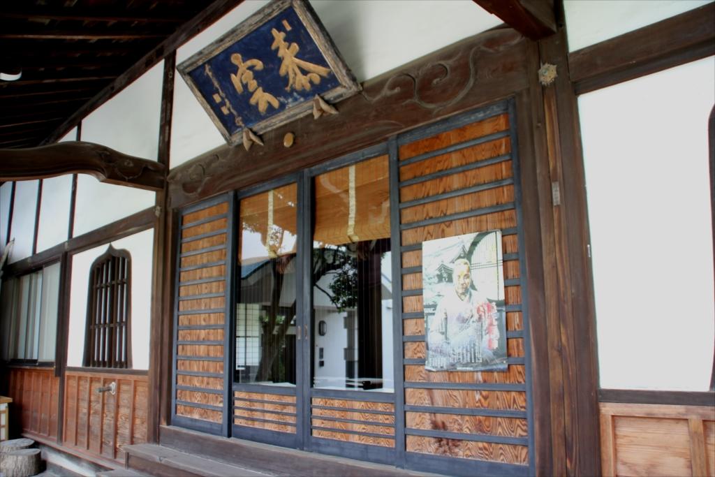 海福寺の本堂_2