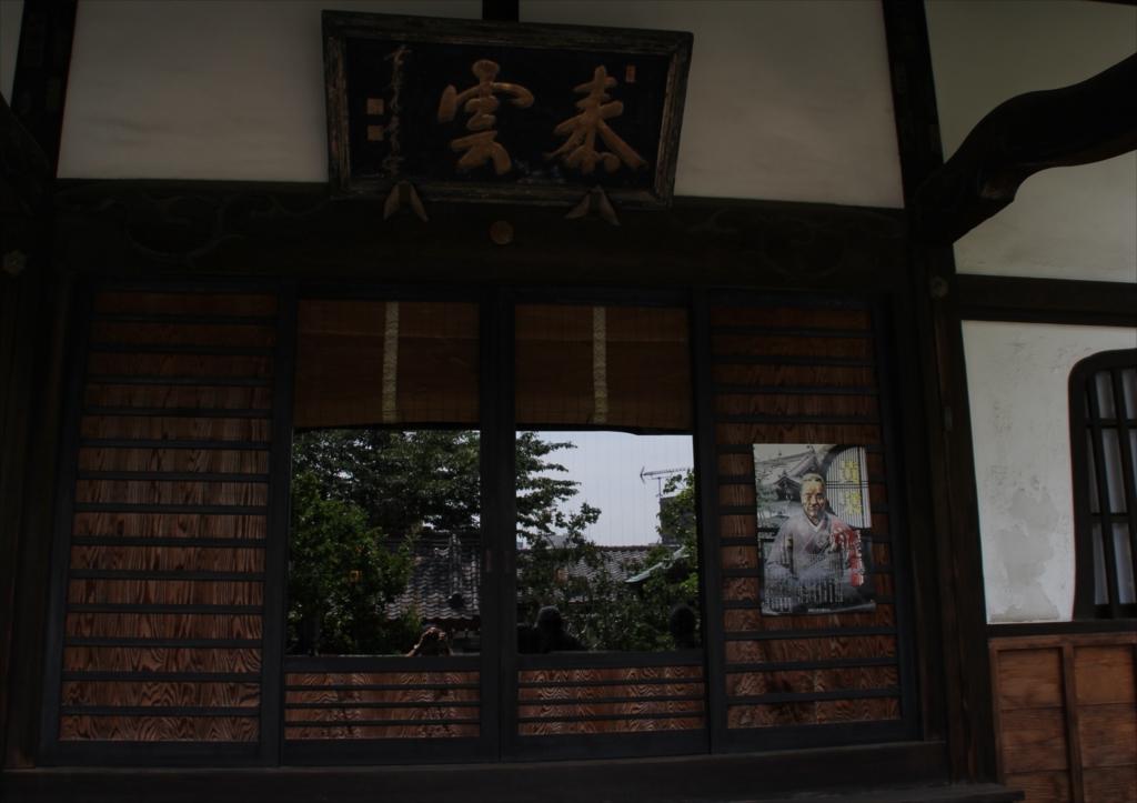 海福寺の本堂_3