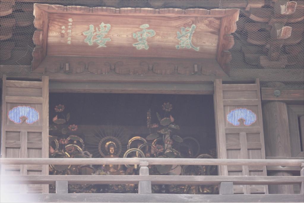 楼門に阿弥陀如来と二十五菩薩が見える_2
