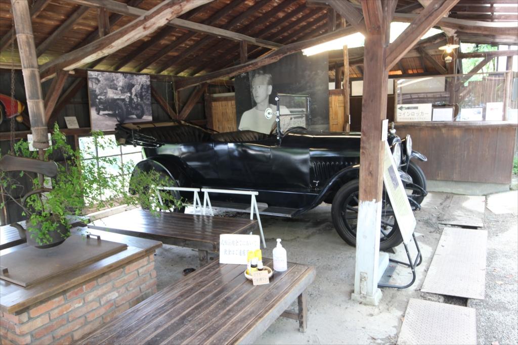 白洲次郎が初めて乗った車と同型のアメリカ車_2