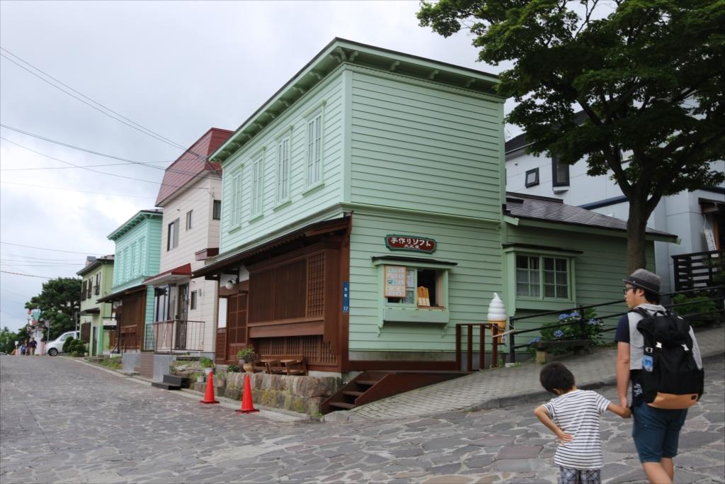 港が丘通_4