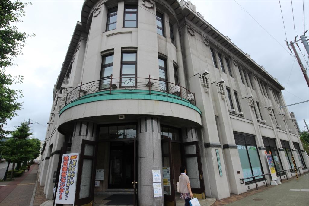 函館市地域交流まちづくりセンター_1
