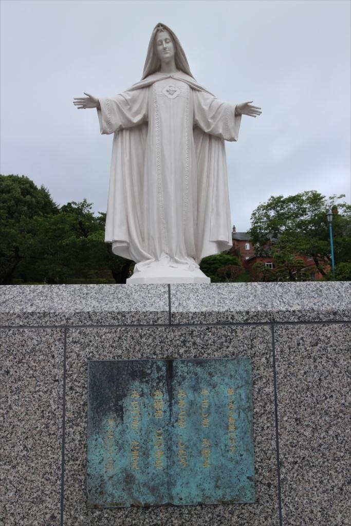 慈しみの聖母マリア像