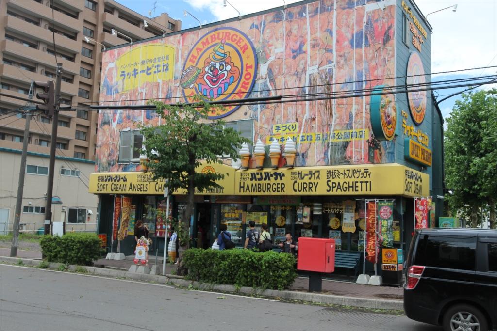 ラッキーピエロの店舗