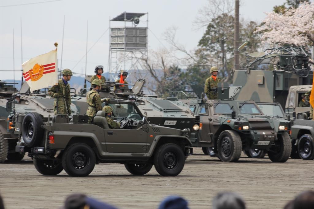 パレード参加のための各種車両の大移動_1