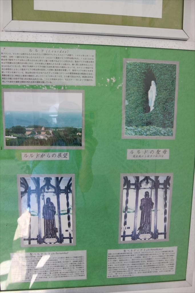 修道院の生活を示したパネル_5