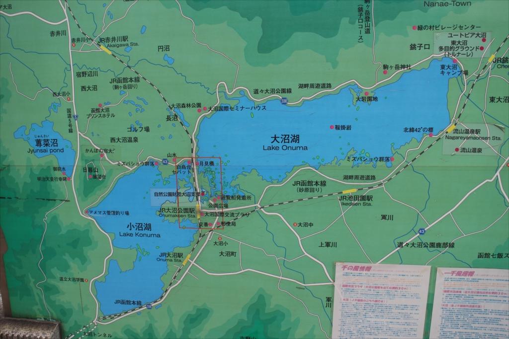 函館本線はルートが2つあるんだ