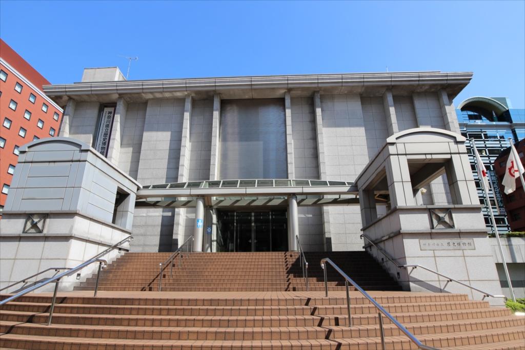 神奈川県立歴史博物館の正面入り口