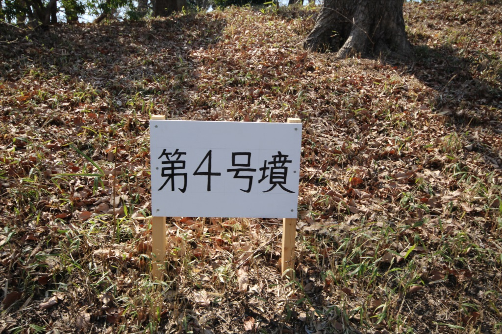 第4号墳_1