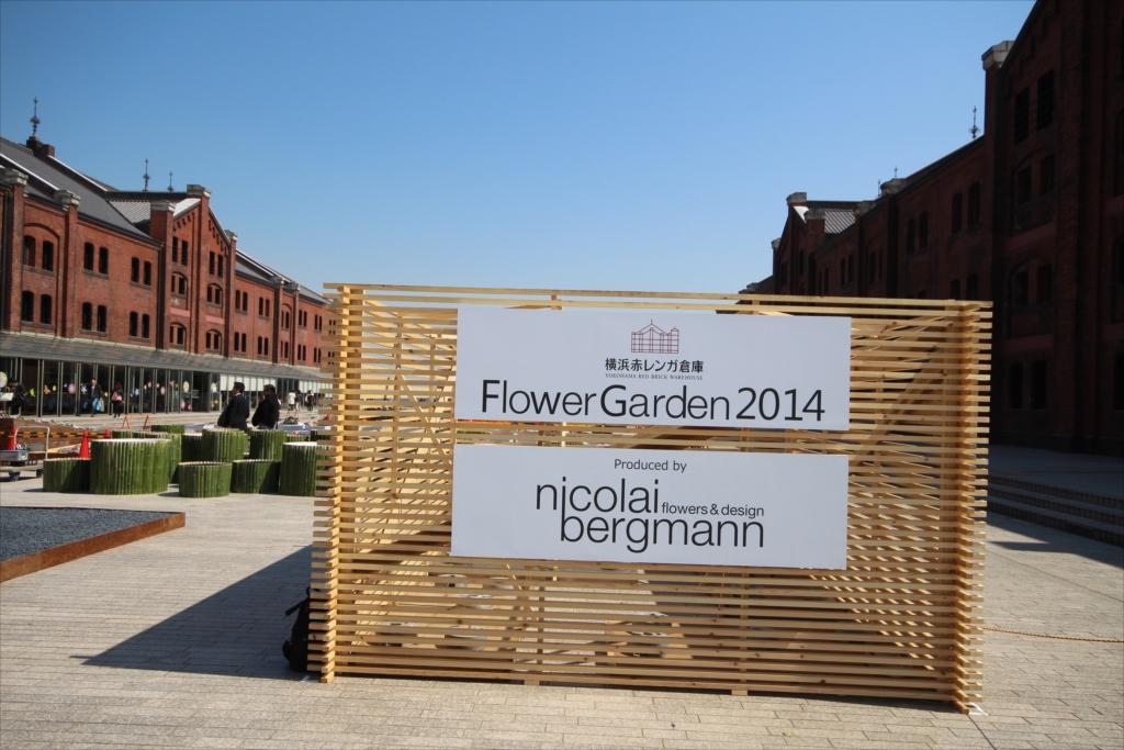 FLOWER GARDEN 2014というイベントの準備中だった_1