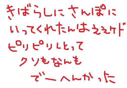 20140414-11.jpg