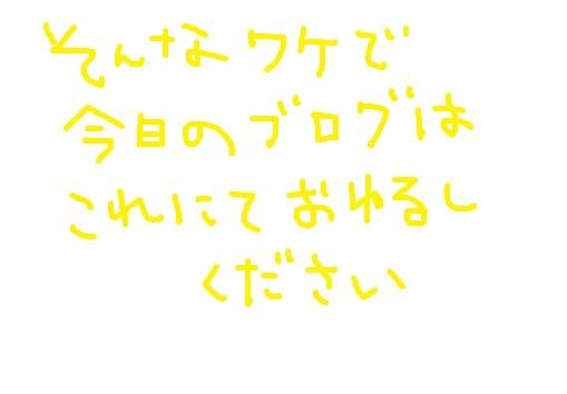 20140414-12.jpg