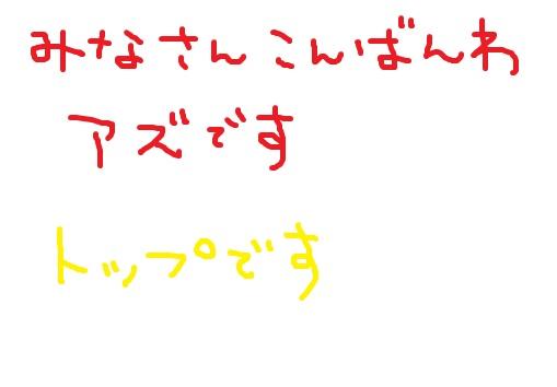 20140414-7.jpg