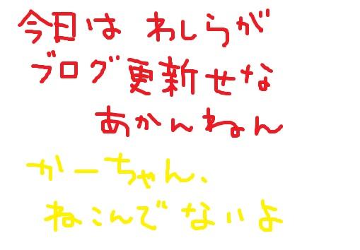 20140414-8.jpg