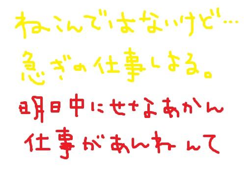20140414-9.jpg