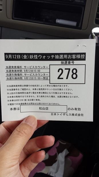 20140912-1.jpg
