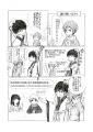 中国語漫画8b