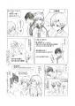 中国語漫画8