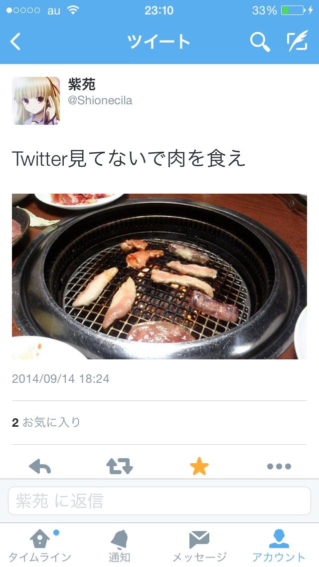 fc2blog_2014091423121725d.jpg