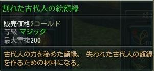 item19.png