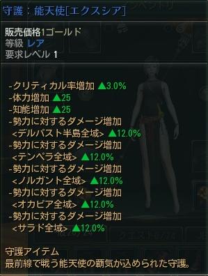 item20.png