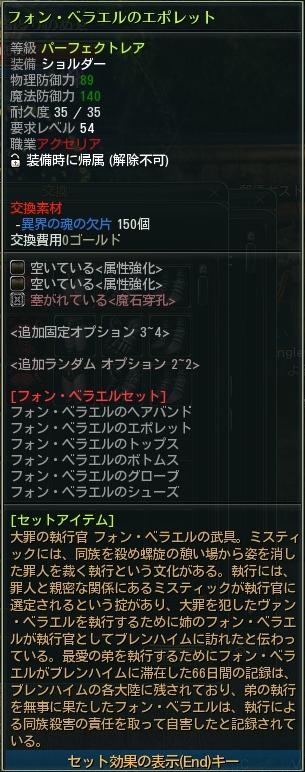 item22.png