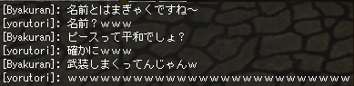 kaiwa5_201407131544500d3.png