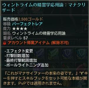 skill20.png