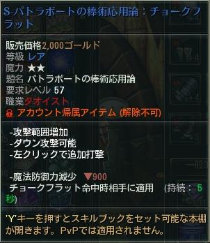 skill21.png
