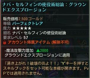 skill22.png