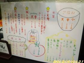 極楽うどんAh-麺02,04s