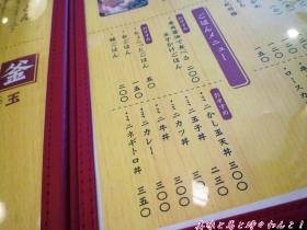 讃州新大阪店02,02s