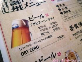 讃州新大阪店02,03s