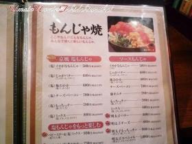 ここやねん高槻駅前店01,01s