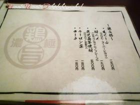 ちらん梅田店01,03s