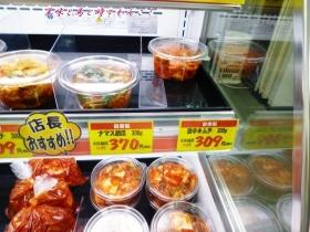 高麗食品千林店04,02s