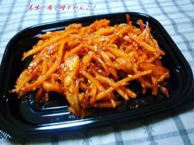 高麗食品千林店04,06s