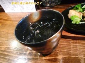 酒楽いのうえ02,08s