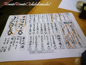 とも吉守口店01,03s