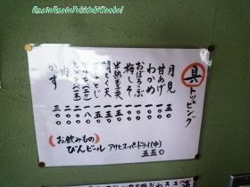 うどん色彩01,03s