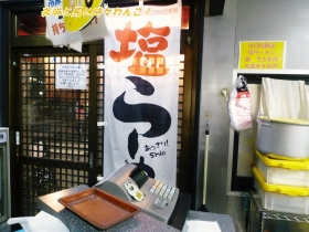 新福菜館守口店13,06s
