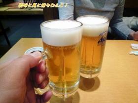 増田屋本店06,01s