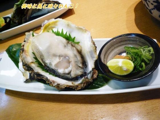 増田屋本店06,04
