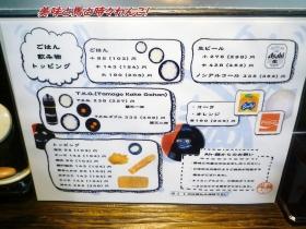 極楽うどんAh-麺03,04s