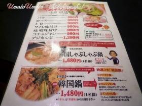 オモニ美道01,02s