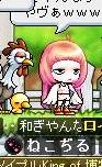 Maple131222_001837.jpg